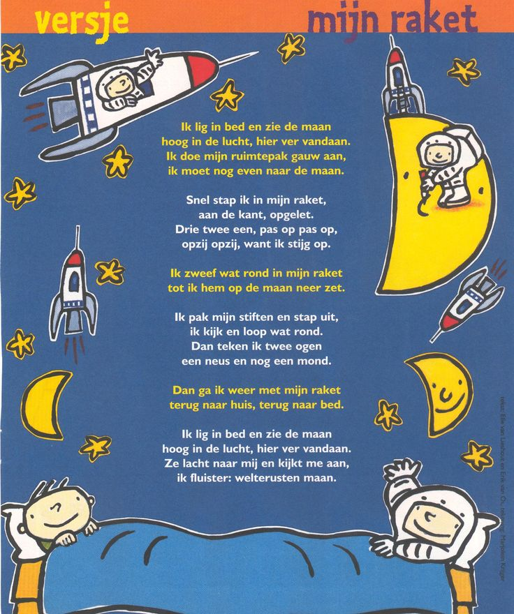 Thema: Zon Maan en Sterren - Mijn raket