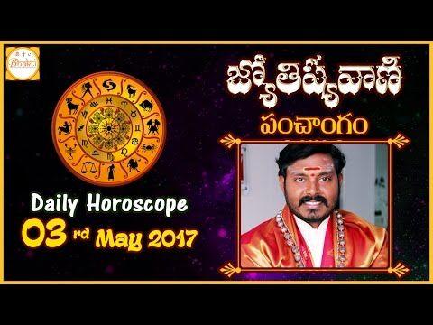 Jyothishyavani | Daily Horoscope | May 3rd 2017 | Telugu Video Calendar | Sai Mohan Kumar | Bhakti - YouTube