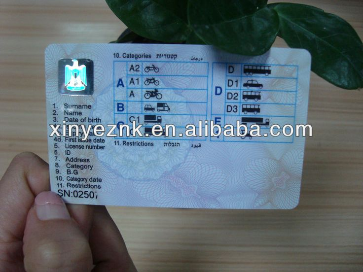 hologram printing card
