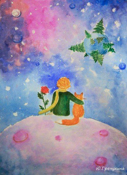 Petit prince little prince fox watercolor, Julia Latte www.delopodushe.org