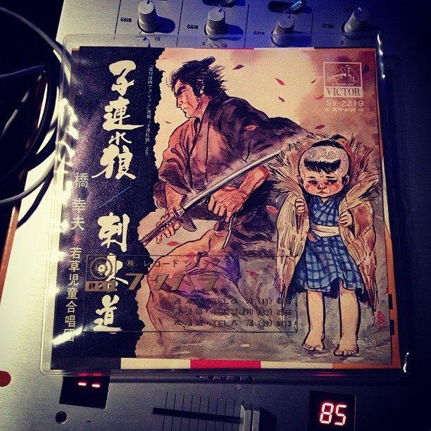 Lone Wolf and Cub/ Vinyl
