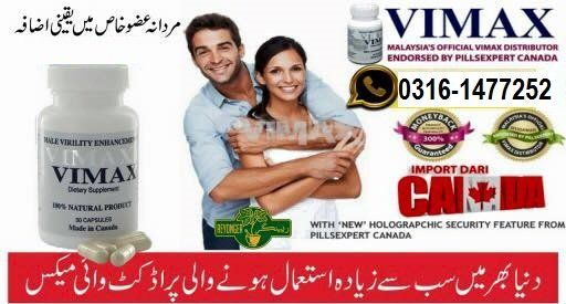 8 best vimax in faisalabad pakistan 0316 1477252 images on pinterest