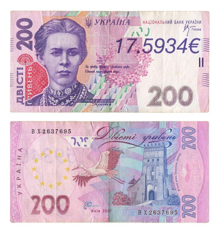 Ben Papyan 17.5934€ 2014 money art, graffiti, bill, print, banknote, euro