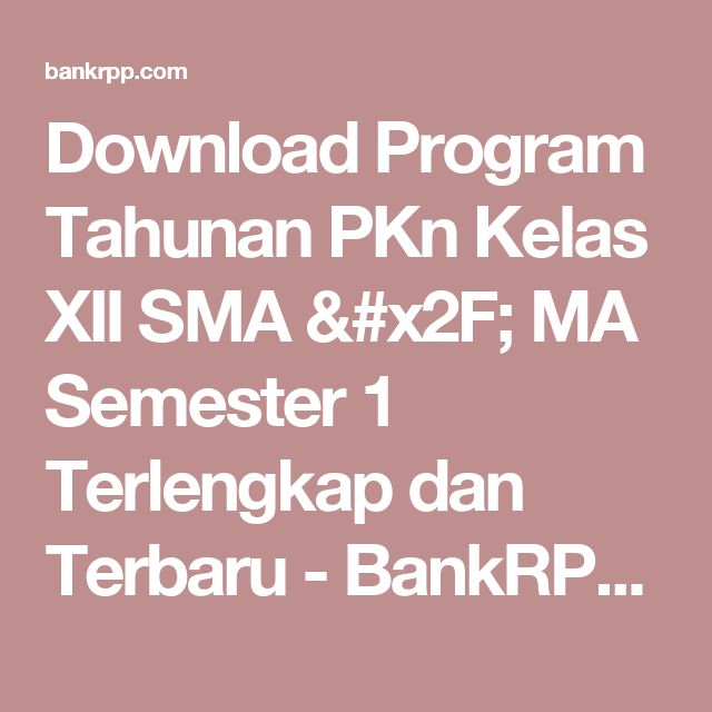 Download Program Tahunan PKn Kelas XII SMA / MA Semester 1 Terlengkap dan Terbaru - BankRPP.Com