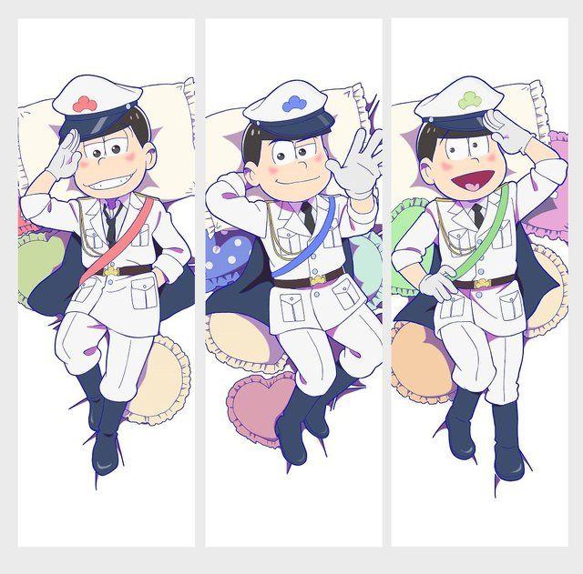 『おそ松さん』抱きまくらカバーの絵柄が公開!白い軍服を身に纏った6つ子に寝相が見られる姿も! - にじめん