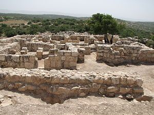 Remains of Hurvat Itri village, destroyed during the Bar Kokhba revolt