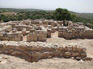 Remains of Hurvat Itri village, destroyed during the Bar Kokhba revolt