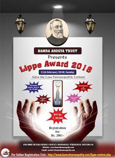 Dr Vaibhav Jain : Lippe Award 2018