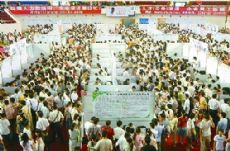 Zhuhai to have talent pool of 600,000 people by 2020