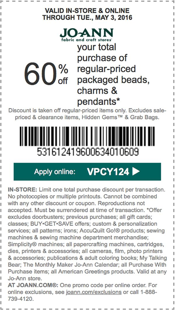 JoAnn Fabric Coupons Find a JoAnn Coupon JoAnn