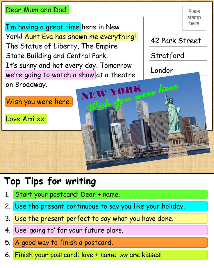 persuasive essay for esl students