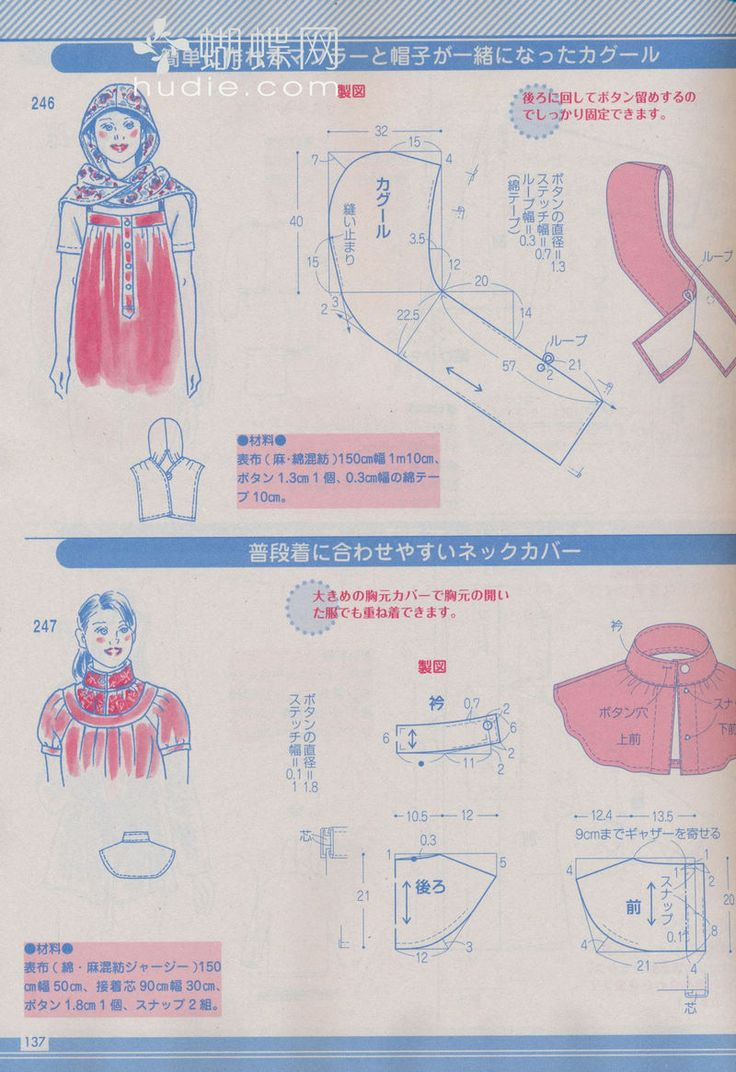 385 best fashionylewpattern images on pinterest sewing hoodie and scarf from lady boutique magazine 14 15 jeuxipadfo Image collections