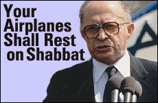 Your Airplanes Shall Rest on Shabbat