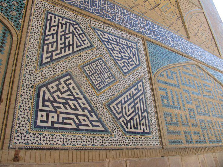 Study – Islamic Calligraphy | Stars in Symmetry