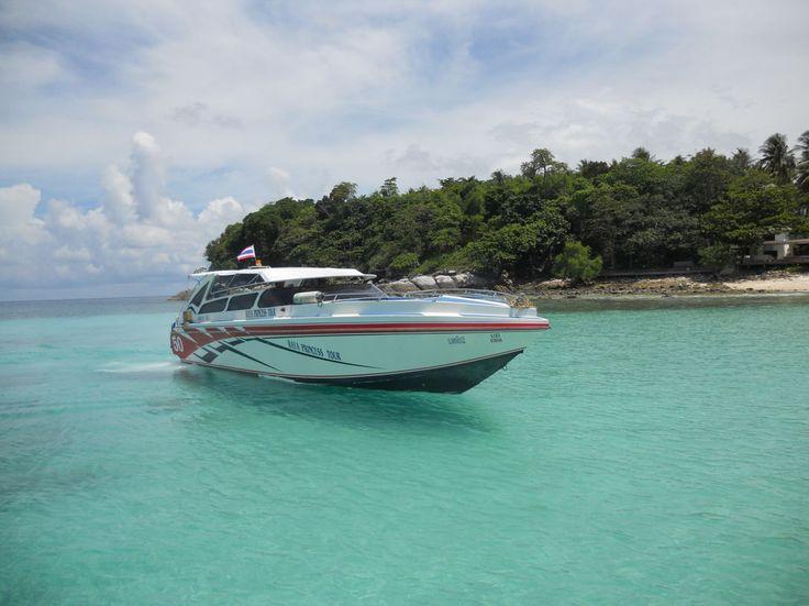 Транспорт на Райский остров