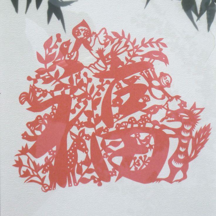 赤ずきん/litte red riding hood