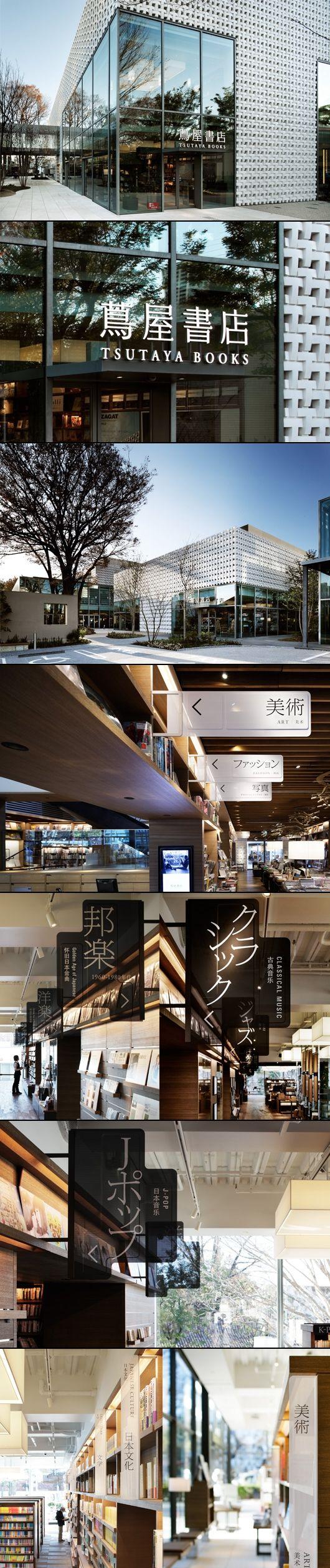 Tsutaya Shoten Bookstore