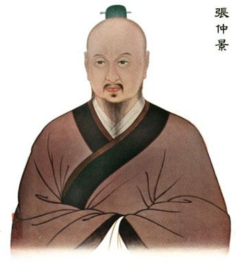 Chang Chung Ching he most famous of China's ancient herbal doctors. He is known for his book, which was later divided into two parts: Shang Han Lun and Chin Kuei Yao Lueh [Jin Gui Yao Lue]