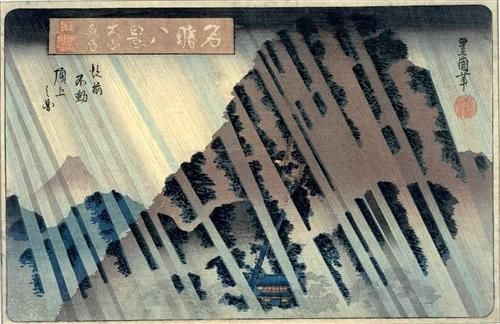 Night Rain on Oyama - Утагава Тоёкуни II