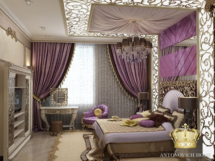 Schön Design Bedroom, Townhouse, Sweet Dreams, Curtains, Luxury, Bed,  Decorations, The 4th