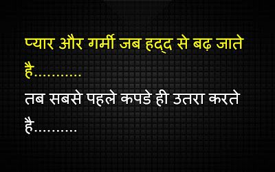 Shayari Hi Shayari: Funny jokes with images