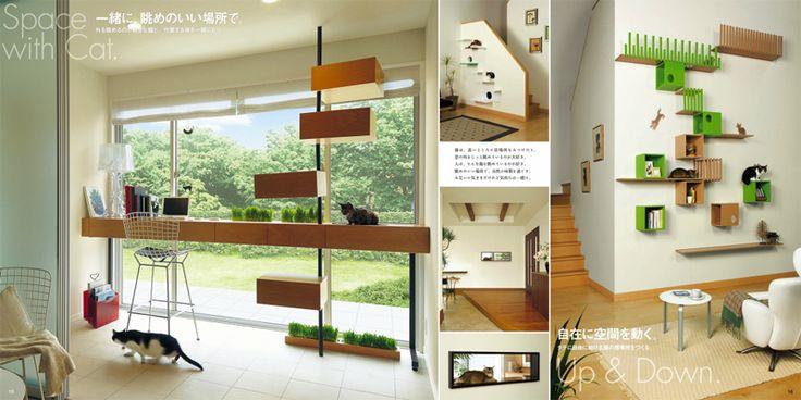 戸建て住宅カタログ請求