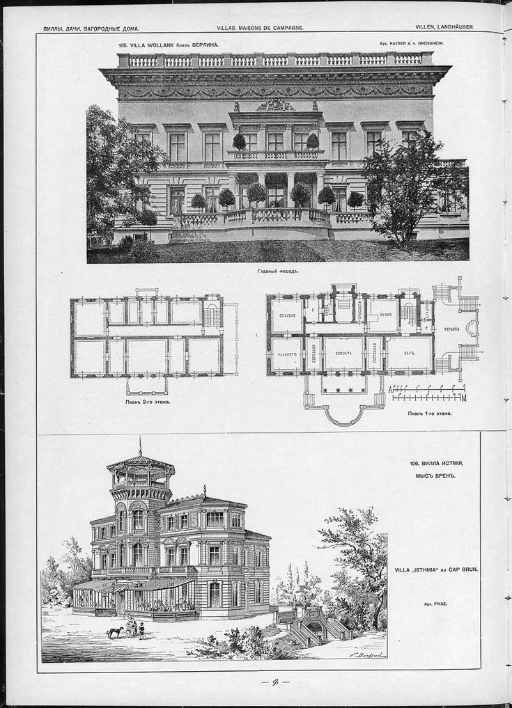 1234 best plans images on Pinterest House floor plans, Floor plans - plan de maison campagne