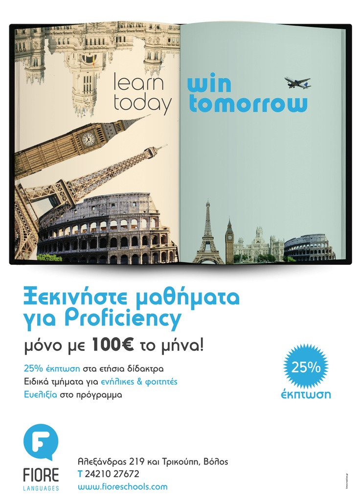 print advertising_language center