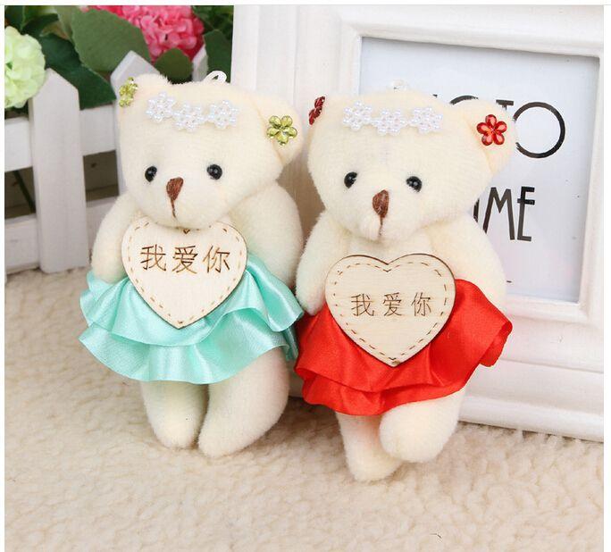 12cm plush toy bear with wholesale Cartoon bouquets teddy bears Baby doll Cartoon animation toys