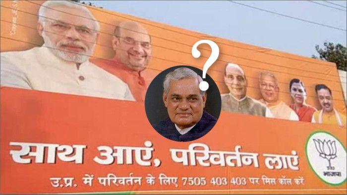 Atal Bihari Vajpayee not featured in the BJP posters.