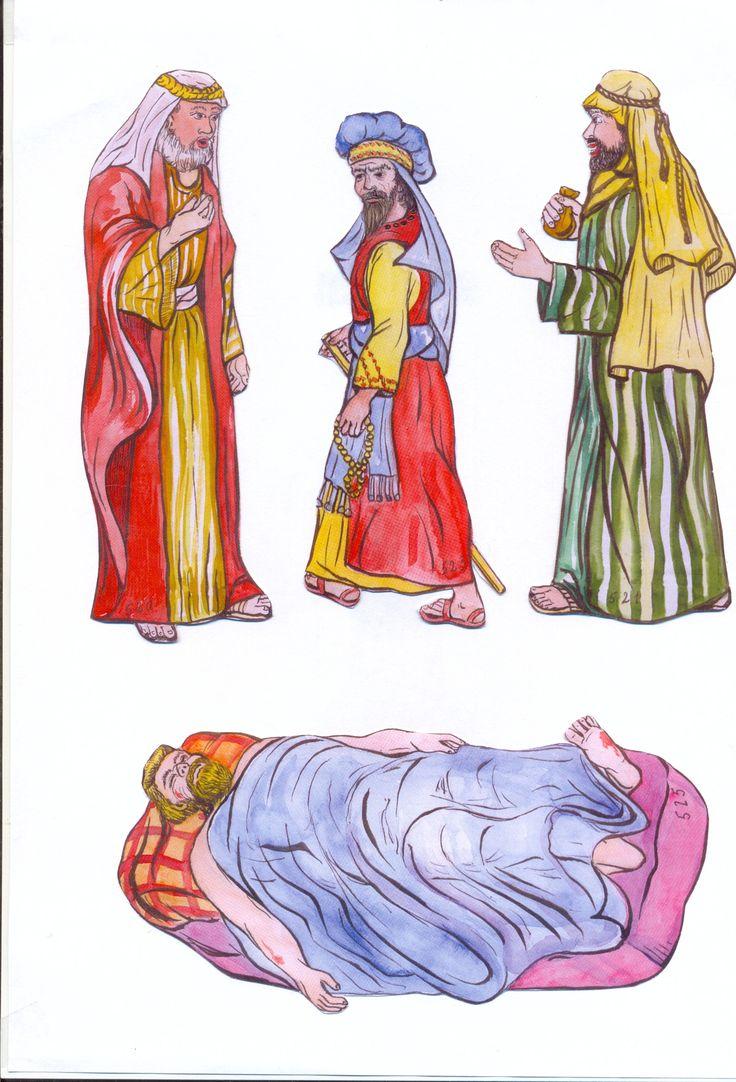 Добрый самарянин(4)