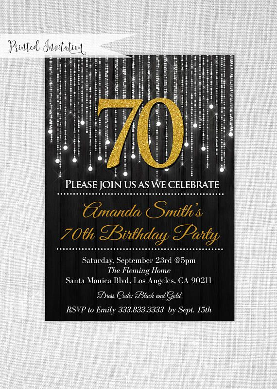 Black And Gold 70th Birthday Invitation For A Modern And Chic Look Suitable For Any Age 1 P 70th Birthday Invitations 70th Birthday 50th Birthday Invitations