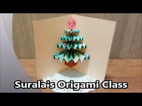 Origami : Pop-up Christmas Tree Card / 종이접기 - 입체 크리스마스 트리 카드