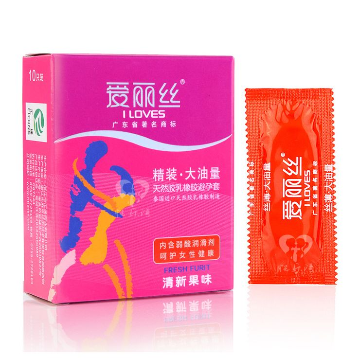 (10pcs) Hot sex products fine condom with lubricant latex condoms for men penis sleeve camisinha sex toys preservativos condones ** Find out more by clicking the VISIT button