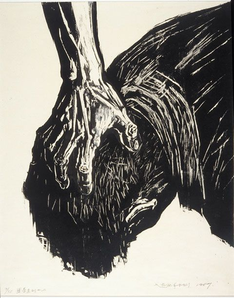 Zhao Yannian  China, born 1924,  Nightmare #2, 1989  Woodcut    Throughout his long career, Zhao has remained a bold and forceful social critic. Nightmare # 2 is part of a daring series that criticized the Cultural Revolution.