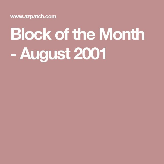 Block of the Month - August 2001