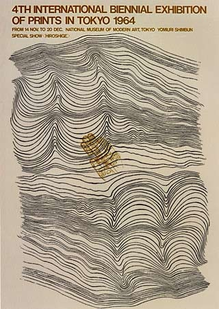 Japanese Poster Design by Kiyoshi Awazu, 1964. Silk-screen.
