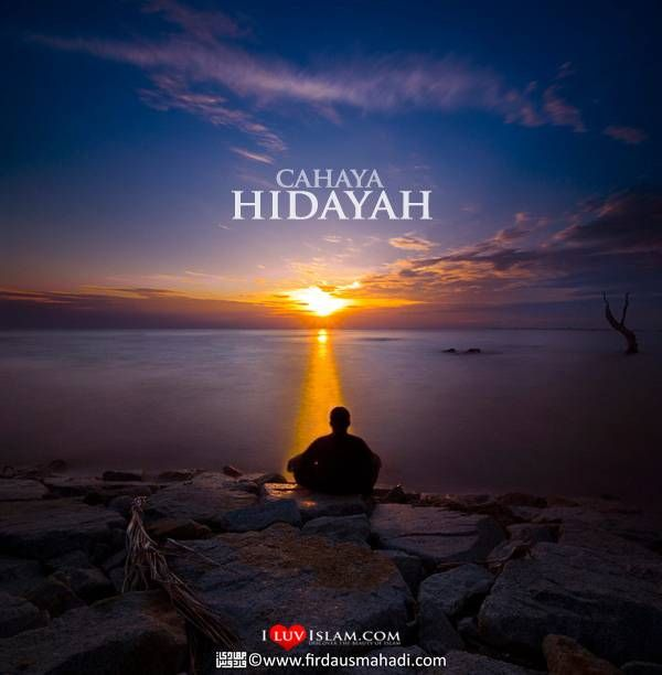 73nur hidayah.jpg (600×612)