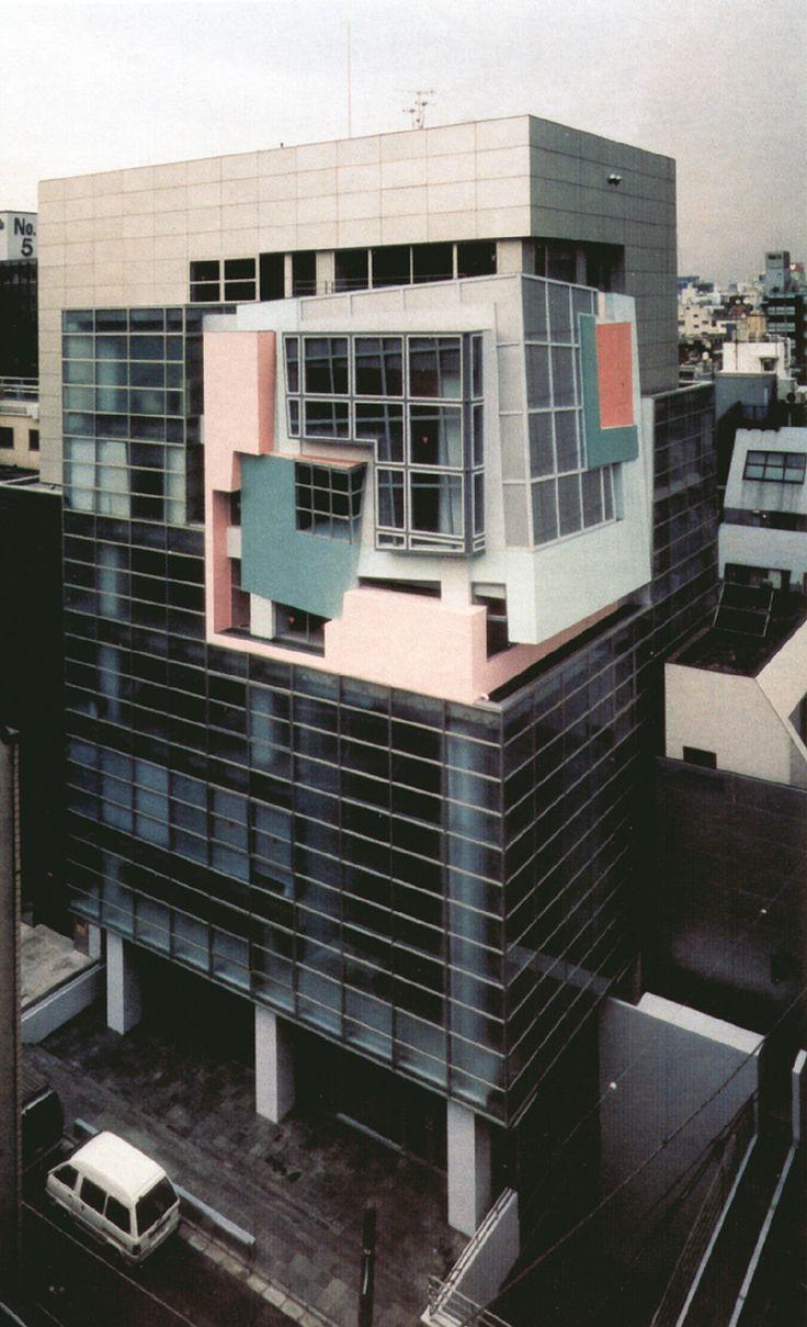 Koizumi Sangyo Building Tokyo  - Peter Eisenman