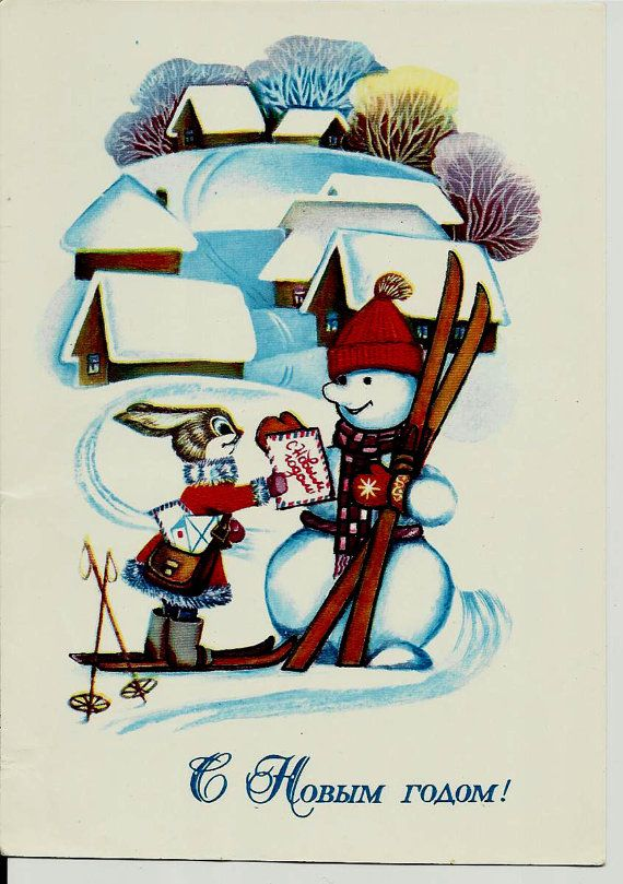 Rabbit and Snowman - Russian Vintage Postcard by LucyMarket on Etsy, $3.50