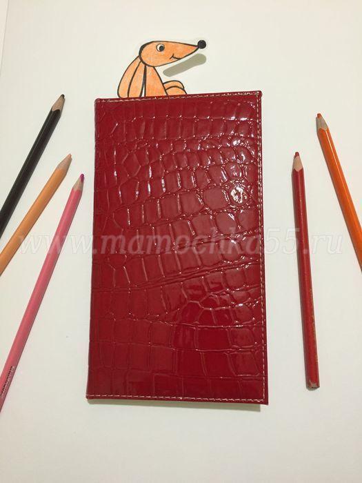 Закладка для книги из бумаги   «Мамочка55.ру» сайт для родителей и детей
