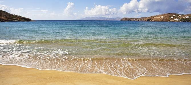 Sunshine on the crystal clear shores of Ios - Greece £44