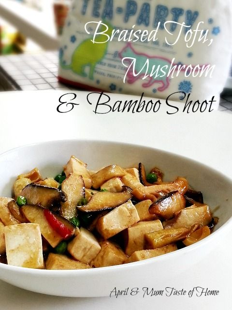 Braised Tofu with Mushroom and Bamboo Shoots | Easy and full #vegan sweetness, slim and good for delicate skin! #homemade #Chinese_recipe