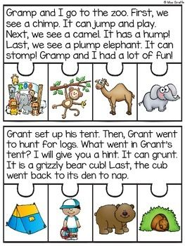 Ending Blends Fluency and Sequencing Puzzles that make reading final blends fun! Each focuses on a certain final blend (mp, ng, etc.) Students read the story and put the events of the story in order to complete each puzzle!