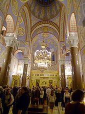 Russisch-orthodoxe Kathedrale (Wien) – Wikipedia