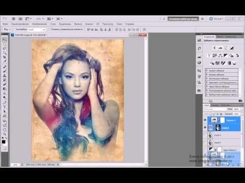 Урок Фотошоп Как сделать текстурный портрет в Photoshop - YouTube