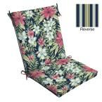 Selections by Arden Sapphire Clarissa Tropical Outdoor Dining Chair Cushion