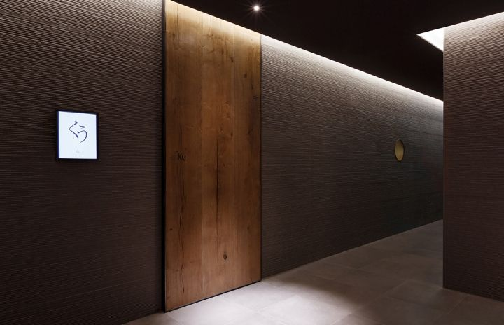 KU kappo Japanese Dining + Izakaya Restaurant by Betwin Space Design, Seoul – South Korea » Retail Design Blog