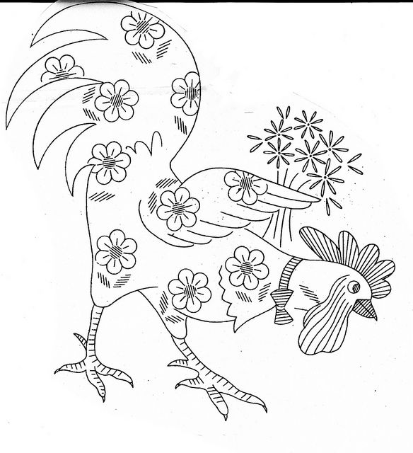 daisy rooster  (and there's chickens, too)!  :)