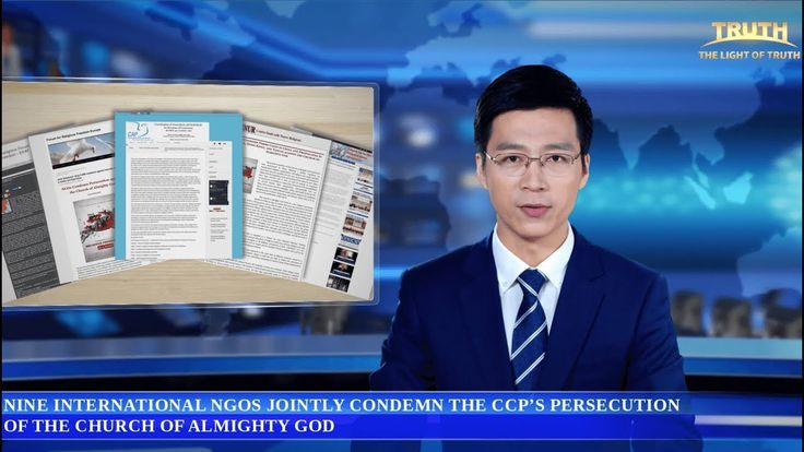 Nine International NGOs Jointly Condemn the CCP's Persecution of The Chu...